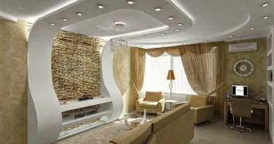 faux-plafond-suspendu-salon-blanc